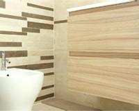 Capolino Ceramiche Orari.Nuova Capolino Home Page Ceramiche Materiali Edili E